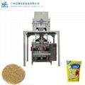 Feed grain packing machine