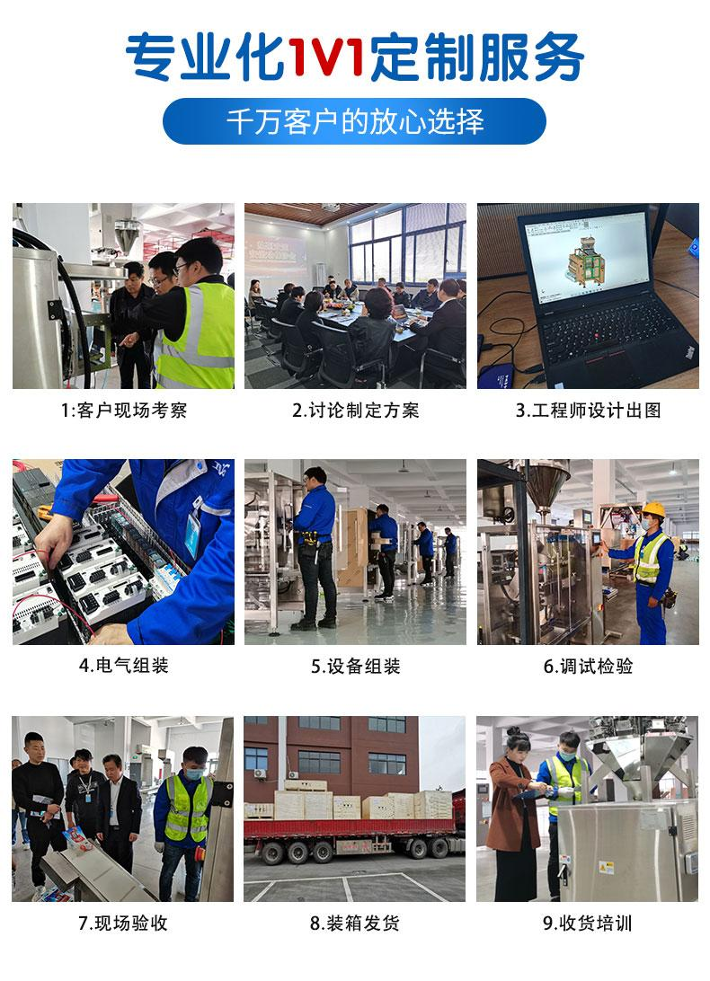 PEANUT|NUT|SEED|HARDWARE|RICE|RUBBER PACKING MACHINE 6