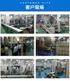 PEANUT|NUT|SEED|HARDWARE|RICE|RUBBER PACKING MACHINE 5