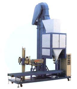 PISTACHIO|WASHING POWDER| NUT WEIGHING MACHINE 1