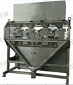自动组合称量包装机