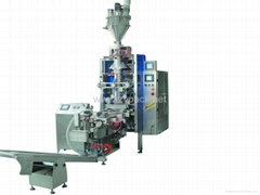 MILK POWDER|SODA POWDER VACUUM PACKAGING MACHINE
