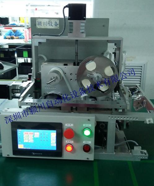 颍川手機彩盒貼標機轉角封口膠貼標機生產視頻1000件/小時 1