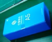 颍川手機彩盒貼標機轉角封口膠貼標機生產視頻1000件/小時 2