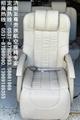 商务车专用航空座椅