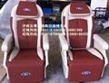 房车改装专用航空座椅 1