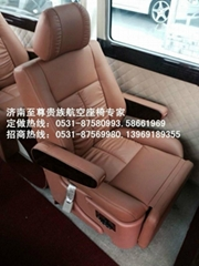 丰田海狮专用航空座椅