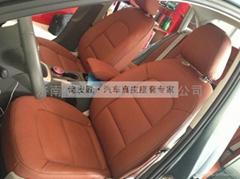 奥迪Q5原装款汽车真皮座套