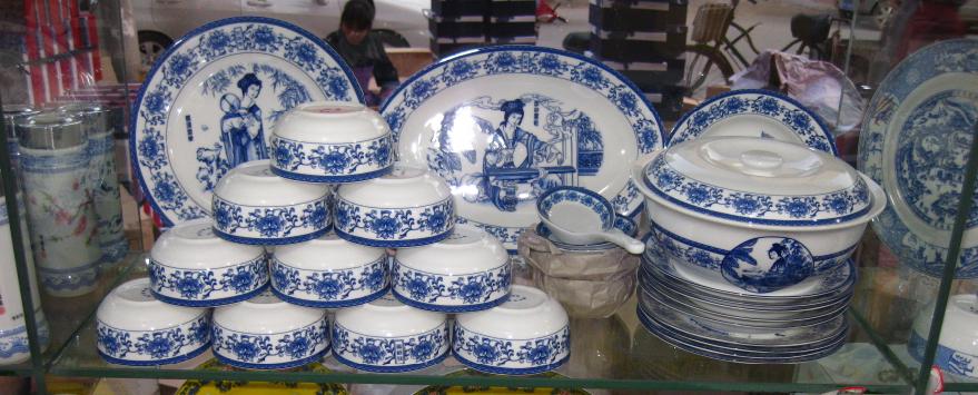 青花玲珑陶瓷餐具  1