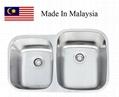 3221R  CUPC stainless steel kitchen sink