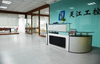Shenzhen lingjiang computer technology co.,ltd