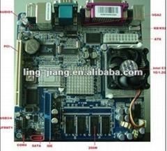 Fanless industrial motherboard PCM5-628EM