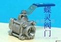 供应电动内螺纹球阀 4