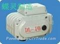 DL电动普通型执行器