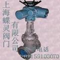 电动法兰闸阀Z941X-16C