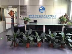 深圳市时令数码科技有限公司