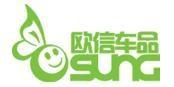 GUANGZHOU OSUNG AUTO & HOME ACCESSORIES CO.,LTD