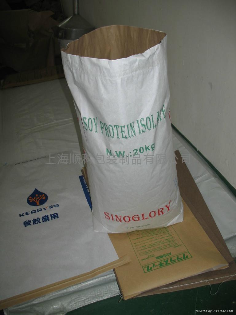 出口专用牛皮纸包装袋 1