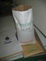 出口專用牛皮紙包裝袋