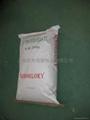 出口专用牛皮纸包装袋 2