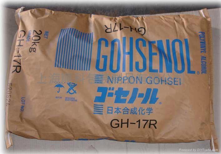 出口专用牛皮纸包装袋 5