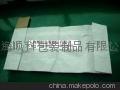淀粉专用白色阀口牛皮纸包装袋 1