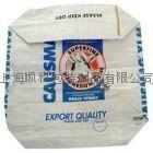 淀粉专用白色阀口牛皮纸包装袋 2