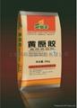 植脂末奶精專用牛皮紙包裝袋 3