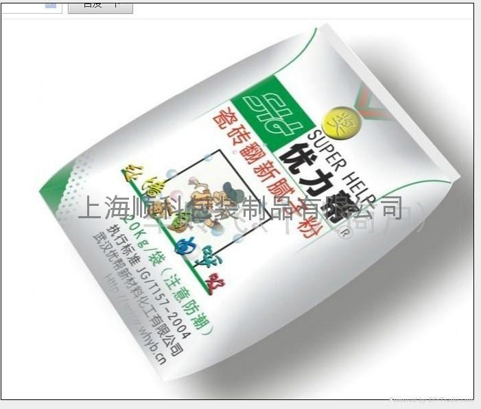 植脂末奶精專用牛皮紙包裝袋 4