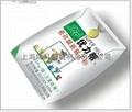 植脂末奶精专用牛皮纸包装袋 4