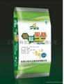 植脂末奶精專用牛皮紙包裝袋 5