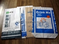 进口牛皮纸包装袋 3
