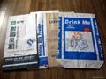 進口牛皮紙包裝袋 3