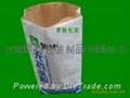 進口牛皮紙包裝袋 4