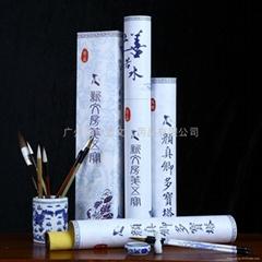 添今堂水写布-青花瓷系列产品