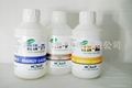 錫渣還原劑HH-Ⅳ 3