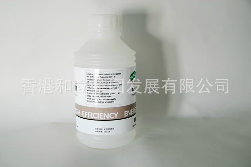 香港和立锡渣还原剂HH-V 2