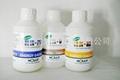 香港和立锡渣还原剂HH-V 4