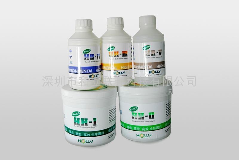 香港和立錫渣還原劑HH-V 5