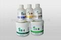 香港和立锡渣还原剂HH-V 5