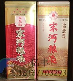 铁质白酒包装盒  1