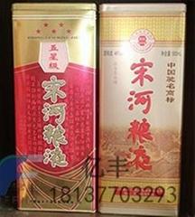 铁质白酒包装盒