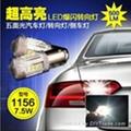 500LM Five super car light area light 1