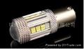 500LM Five super car light area light 3