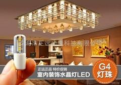 G4LED陶瓷水晶燈燈珠