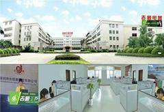 Huizhou Jishunkang Industrial Co.,Ltd.
