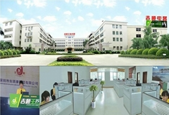 Shenzhen Jishunkang Technology Co.,Ltd.