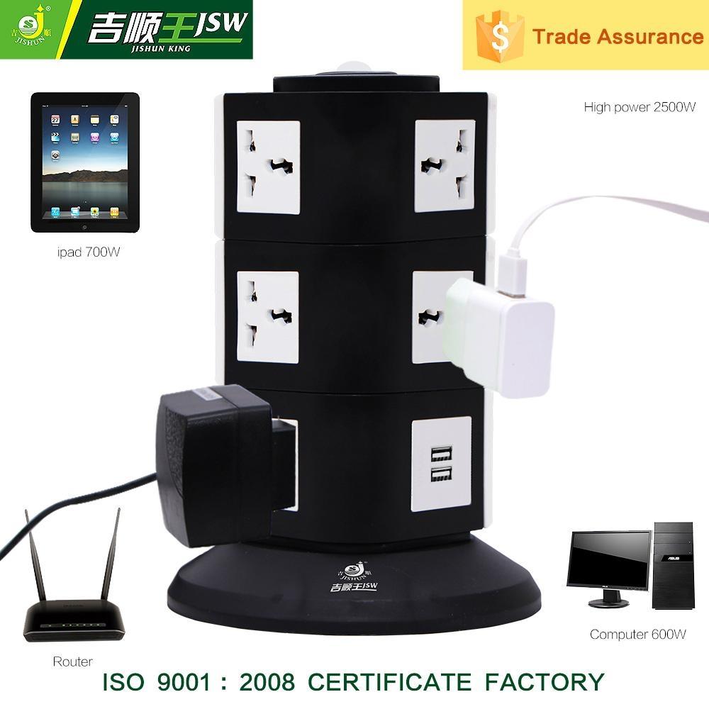 613 Hot Sell Sliding Electric UPS Power Plug Socket  1