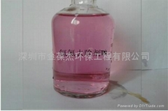 深圳广州东莞惠洲氨氮去除剂