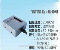 winson固定條碼掃描器